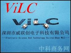 沉板0.75-四脚DIP卷装MICRO 5P USB母座直边
