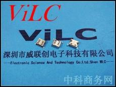 LG-MICRO母座-11P母头SMT端子-前插后贴编带