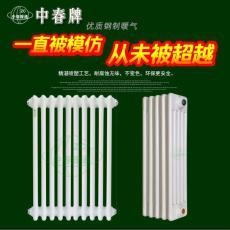 中春國標 GZ409 鋼四柱散熱器 中心距900mm