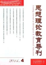 思想理论教育导刊政工师论文发表