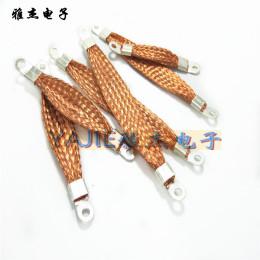 25平方毫米防雷铜导线
