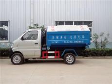 長安3方鉤臂式垃圾車搭配3方垃圾箱廠家