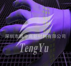 廠家研發智能傳感油墨 電阻油墨 高電阻油墨