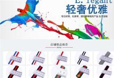 采购服装织带厂家 选义乌远宏织带生产强