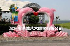 用艺术装点生活采用玻璃钢海豚雕塑摆件