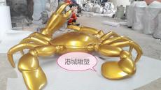 海鲜酒店艺术装点生活发光玻璃钢螃蟹雕塑