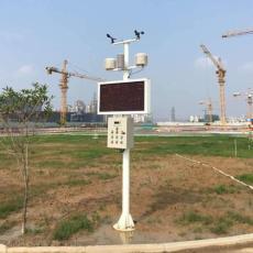 四川建筑工地扬尘检测仪 在线监测 全国发货