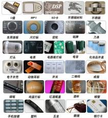 上海醫療器械激光刻字 醫療用品激光刻字