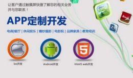 福小荟投资理财系统APP定制开发
