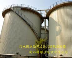 直供污水處理設備 衡水琳耀厭氧反應器廠家