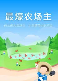 中健易购软件商城开发