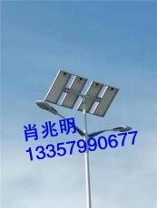 生態之光太陽能路燈