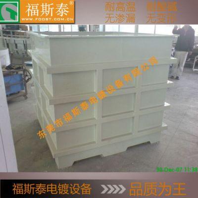 新乐酸洗槽生产厂家定制耐温长久不变形全自