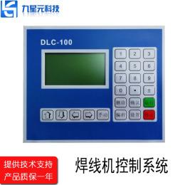 深圳LED模组焊线机控制器厂家报价