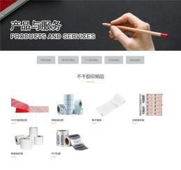 专业做印刷的公司哪家好 发货单印刷找哪家