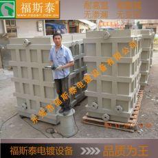 景德镇小型自动电镀设备厂家加工聚丙烯半自