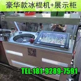铜川哪里有卖冰棍机