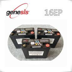 genesis16EP/12V16AH美国艾诺斯霍克电池