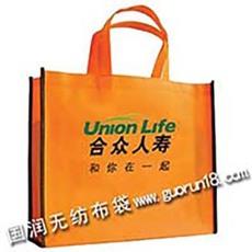 新巴爾虎旗無紡布袋手提袋購物袋環保袋大米