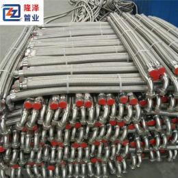 隆泽管业直销天然气金属软管