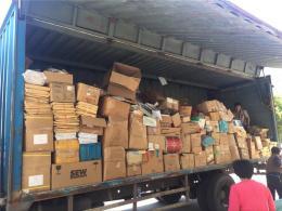 广州黄埔区大型废纸回收打包场