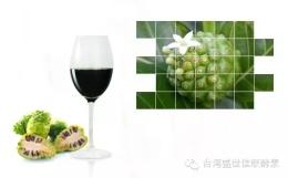 台湾佳联诺丽酵素大自然中的褪黑素