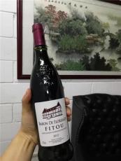進口紅酒批發紅酒代理法國aoc紅酒招商進口