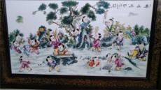 王大凡瓷板画的价格有多高