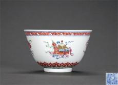 清乾隆矾红龙纹杯去哪里容易交易拍卖