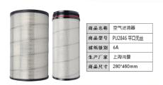 上海鴻曼空氣濾清器 PU2846平口無絲