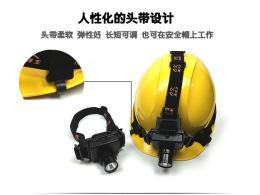 海洋王IW5130强光微型防水防爆头戴帽戴两用