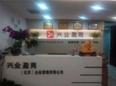 北京各城区小规模科技公司转让