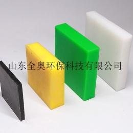 白色聚乙烯耐磨板  PE板材各种规格切割加工