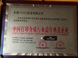 中国纺织服装行业十大服装品牌全国受理办理