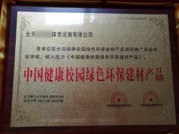 中国十佳绿色环保涂料办理程序