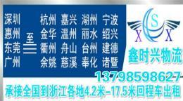 龙岗坪山到湖北阳新县专线物流公司