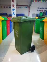 重庆240L吊挂式挂车垃圾桶厂家 批发采购