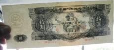 大黑拾纸币值多少钱