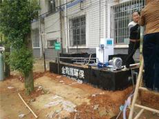 四川成都農村生活污水處理設備技術原理