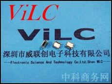 micro连接器供应-二脚DIP7.15卷口MICRO母座