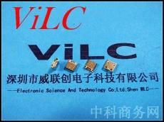 夹板式MICRO 5P母座-USB超短体micro母头