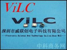 牛角DIP-四脚插件MICRO 5P USB母座-卷口
