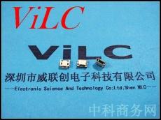 MICRO 5P USB母座-二脚SMT 卷口 雾锡钢壳