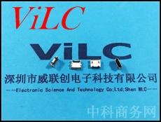 MICRO 5P全贴母座-有柱有焊盘-卷边micro