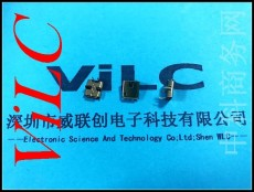 MICRO 2P USB母座-单充电V8插座-90度插板
