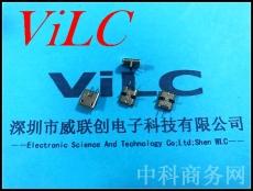 MICRO 2P单充电母座-中二脚DIP-端子SMT卷边