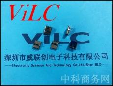 90度2P插件-二脚DIP-MICRO母座-单充电-直口