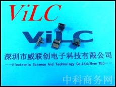 MICRO 2P USB母座-单充电 长针脚 90度插件