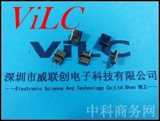 供应MICRO 2P单充电母座-前插后贴micro母头