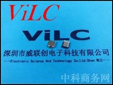 MICRO 5P夹板1.0母座-直边-PBT白胶-不锈钢